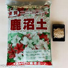 Kanuma Japanese Bonsai Soil, tool - Small 16 Liters