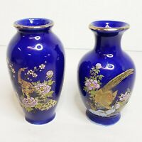 Vintage Japan Cobalt Blue Mini Floral and Peacock Bud Vases With Gold Trim 4""