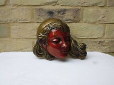 RARE HAND MADE ACHATIT ART DECO WALL FACE  MASK OF YOUNG GIRL - MADE IN GERMANY
