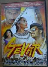 TEVAR(2015) TEVAR HINDI BOLLYWOOD MOVIE ,DVD,HIGH QUALITY PICTURE & SOUNDS
