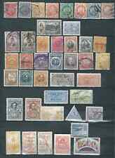BOLIVIA NICE COLLECTION MINT HINGED USED ON TWO SCANS