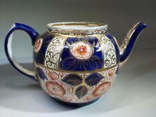 Vintage Sadler Blue Teapot WITHOUT Lid
