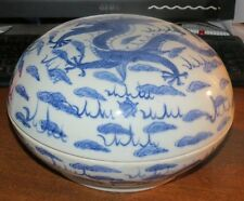 """Chinese 10 1/4"""" Lidded Bowl with Dragon Pattern EXC!"""