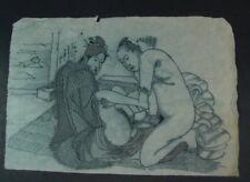 Erotik Zeichnung - Japan  ( 4 )
