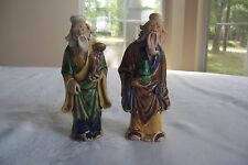 Vintage Pair Chinese Mudmen