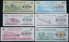 P.R.China 1972 Jiangxi Province Rice Coupon 6pc