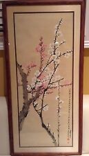 Superb Chinese Artist's Signed & Red Seal Watercolor on Paper Framed & Silk Mat