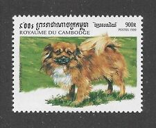 Dog Art Body Study Portrait Postage Stamp Tibetan Spaniel Cambodia 1999 Mnh