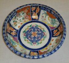 "19th C. Meiji period Fuki Choshun mark Japanese Imari porcelain basin 8-1/2"" dia"