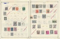 CHILE: 413EARLIEST STAMPS TO 1960s ON ALBUM PAGES AND STOCK SHEETS.