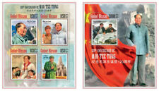 Mao Zedong China Politics Guinea-Bissau MNH stamp set