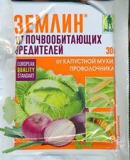 """Zemlin"" The remedy of soil pests 30g"