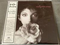 Kate Bush - THE SENSUAL WORLD - rare Japan Mini-LP CD - TOCP 67820 - OBI - MINT!
