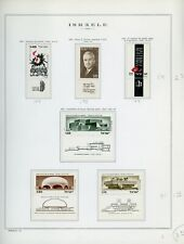 ISRAEL Marini Specialty Album Page Lot #69 - SEE SCAN - $$$