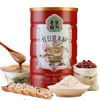 QBG 600g Healthy Food Red bean Pearl Barley Powder 老金磨方 红豆薏米粉