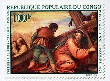 Congo tableau Croix Christ par  Veronese  1971   NEUF ** PA 112 88M592