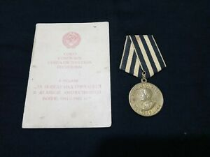 ☭Military Russian Soviet Badge Medal Victory WWII Stalin & Papers USSR CCCP 2