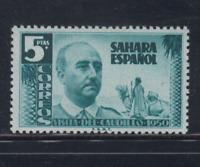SAHARA (1951) MNH NUEVO SIN FIJASELLOS- EDIFIL 90 (5 pts) FRANCO
