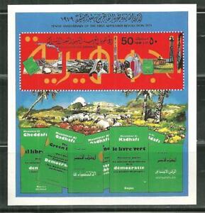 LIBYA 825 MNH SOUVENIR SHEET SYMBOLS OF THE REVOLUTION