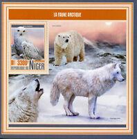 Niger 2017 MNH Arctic Fauna Polar Bears Owls 1v S/S Birds Wild Animals Stamps