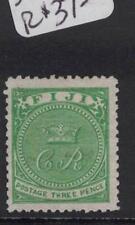 Fiji SG 11 MNG (8dsn)