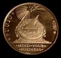 1 oz Copper Round - Fugio Cent
