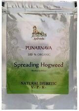 Punarnava Powder (USDA CERTIFIED ORGANIC) - 250g - Gopala Ayurveda