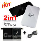 Qi Wireless Power Pad Charger + Receiver for Samsung Galaxy S5 SV SM-G900