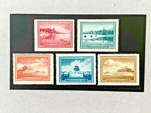 P.R. China #290-4 Mint VF NGAI    Catalog $39.00