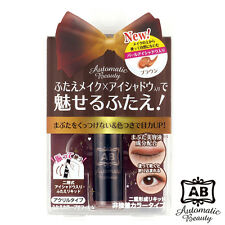 [AB AUTOMATIC BEAUTY] Dear Laura BROWN Double Eyelid Glue Color Petit Film 4.5ml