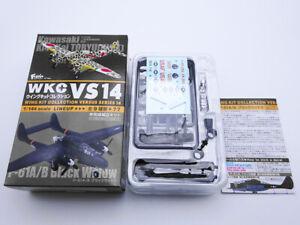 1/144 Wing Kit Collection VS Vol.14 #2D P-61B Black Widow F-toys