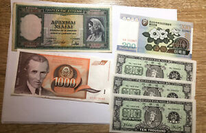 Banknote Special Lot 6 Banknote Mixed regions Coinshop2020 Special Sale !!!!!!!
