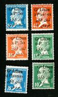 Lebanon Stamps # 39-44 VF OG LH