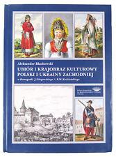 BOOK Polish & Ukrainian Folk Costume ethnographic drawings art POLAND old Jewish