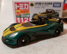 2018 -Tomica - #112 - Lotus 3 Eleven - Green - sealed and unopened box