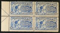 U.S. #E6 1902 10¢ Bicycle Messenger Special Delivery Plate Block of 4 Mint