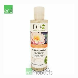 EO Laboratorie Natural & Organic Micellar Solution Make-Up Remover 200ml
