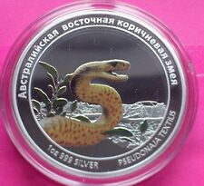 2011 TUVALU BROWN SNAKE  SILVER PROOF RUSSIAN VERSION COIN RARE COIN