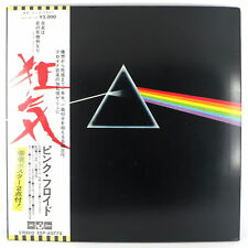 "PINK FLOYD THE DARK SIDE OF THE MOON LP RECORD 12"" EOP-80778 JAPAN OBI EX"