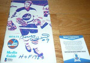"""BECKETT BOBBY HULL """"HOF 1983"""" SIGNED 1974-1975 WINNIPEG JETS MEDIA GUIDE S64043"""