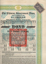 £50 Chinese Government Skoda Loan bond China 1925