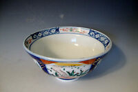 Vintage Chinese Porcelain Bowl -White/Blue Handpainted Imari Multicolor/Gilt