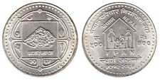 NEPAL 2009 Scarce EVEREST Rupees 500 Commemorative Silver Coin for  FPAN, UNC