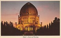 LAM (T) Wilmette, IL - The Baha'i House of Worship - Exterior