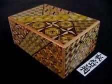 [Genuine] Japanese Puzzle Box - 4 Sun 7 Steps - Yosegi Himitsu Bako Secret Box