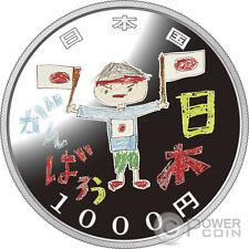 YOUNG BOY EARTHQUAKE RECONSTRUCTION Silver Proof Coin 1000 Yen Japan 2015