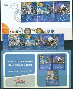 ISRAEL 2021 SPACE OBSERVATORIES STAMPS + FDC + POSTAL SERVICE BULETEEN