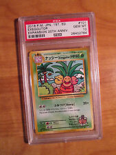 Psa-10 Pokemon Exeggutor Card Cp6 Expansion Pack 101/087 Set 20th Anniversary