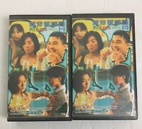 Feel 100%... Once More aka Baak fan baak ngam 'Feel' VHS 1996 Hong Kong Tai Seng