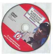 Le gendarme et les gendarmettes - 1982 - Louis de Funès Funes FRENCH FILM DVD